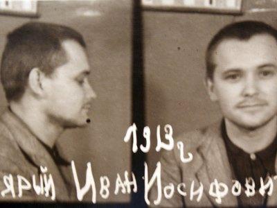 Іван Сярий (1913 1941) – в'язень тюрми на Лонцького, розстріляний в останні дні червня 1941 р.