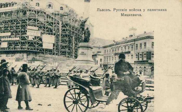 Російські війська на Марійській площі. Поштівка 1914 року