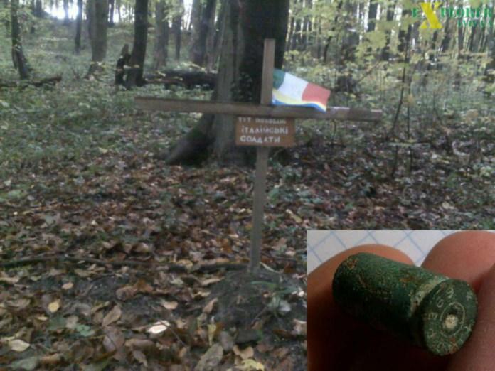 Пам'ятний хрест на місці загибелі декількох тисяч італійських військовополонених у Лисинецькому лісі. Фото наших днів
