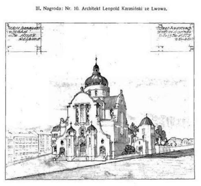 Ескізи до перебудови львівського архітектора Леопольда Карасінського. 1912 рік