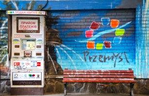 Картини європейських майстрів на зупинці «Русалка Дністрова»