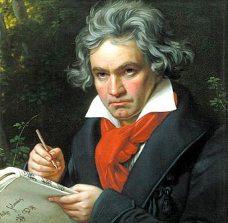 Вулиця Бетховена
