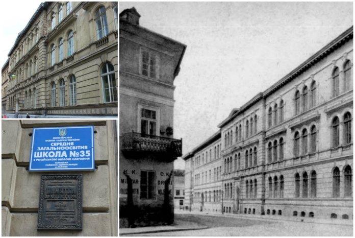 Перша школа математично-природничого типу у Львові
