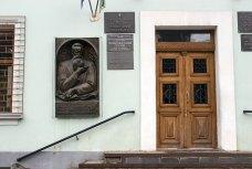 Будинок Львівського університету, де Михайло Грушевський виголосив свою інавгураційну лекцію