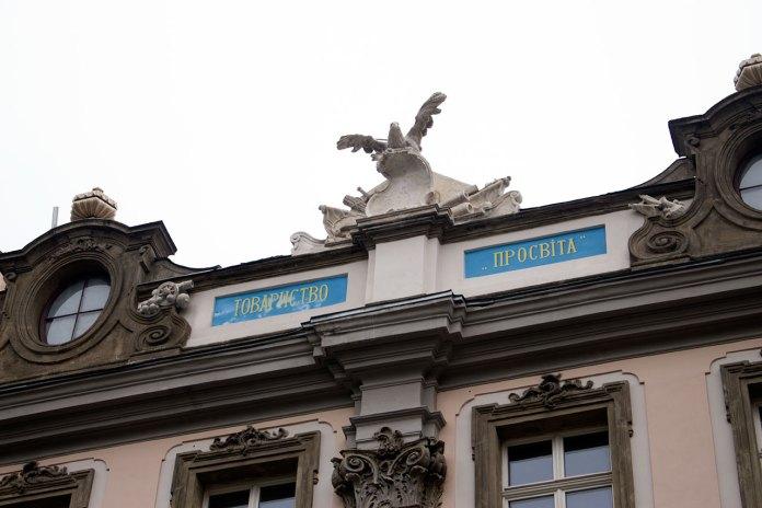 """Площа Ринок, 10 де у будинку """"Просвіти"""", з якою співпрацювало Наукове Товариство ім. Т.Шевченка працювала книгарня НТШ"""