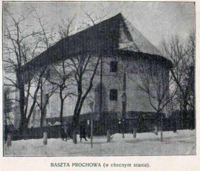 Порохова вежа Львова на фото початку XX сторіччя