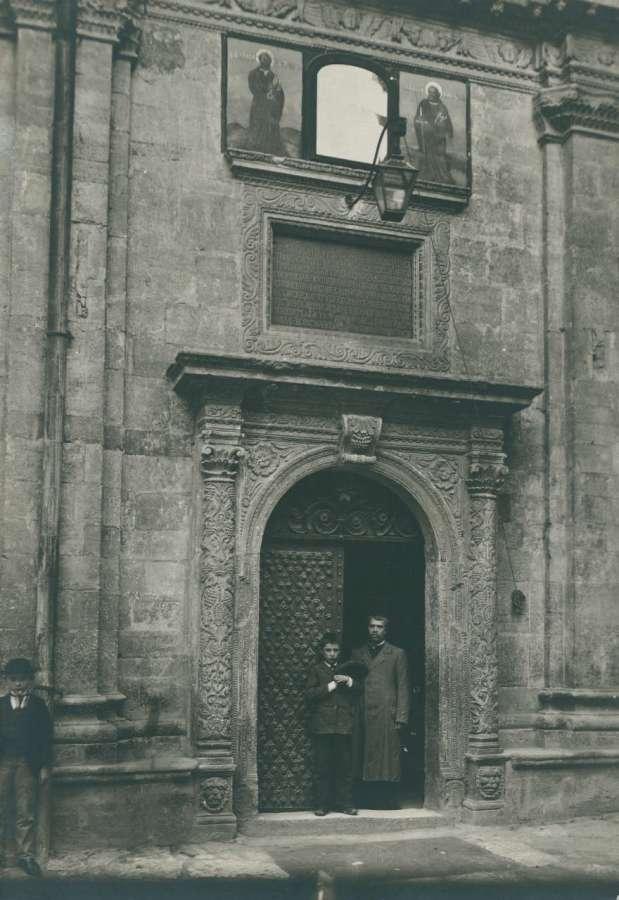 Каплиця Трьох Святителів. Фото 1910 року