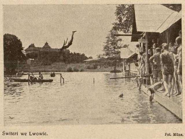 """Змагання на ставі """"Світязь"""". Фото 1925 року"""