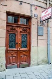 Вулиця Вірменська, 18