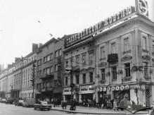 Кінотеатр «Дніпро» ( «Казино»)