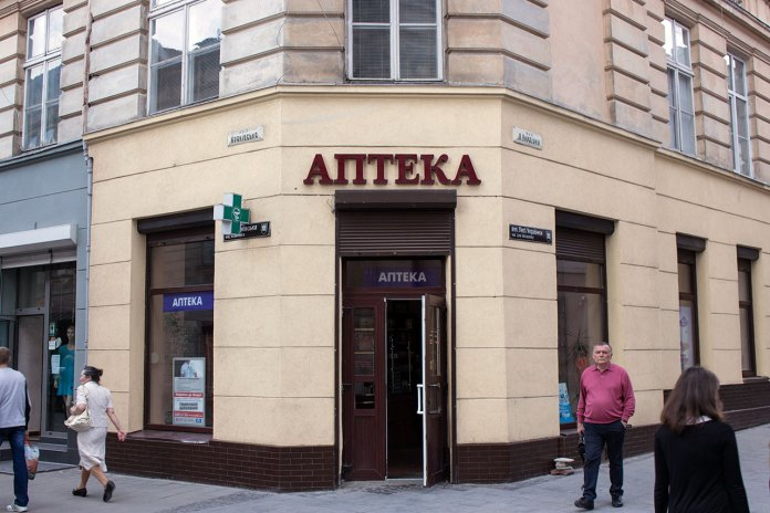 Аптека «Під Срібним орлом» у Львові