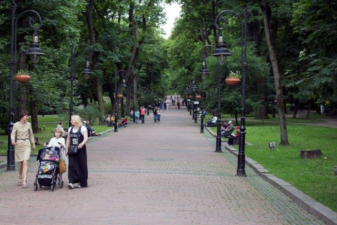 Парк ім.І.Франка