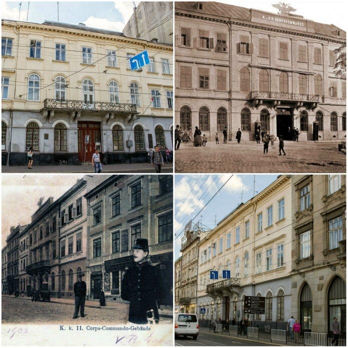 Будинок Генеральної Військової Комендатури - 175 років на службі Львову