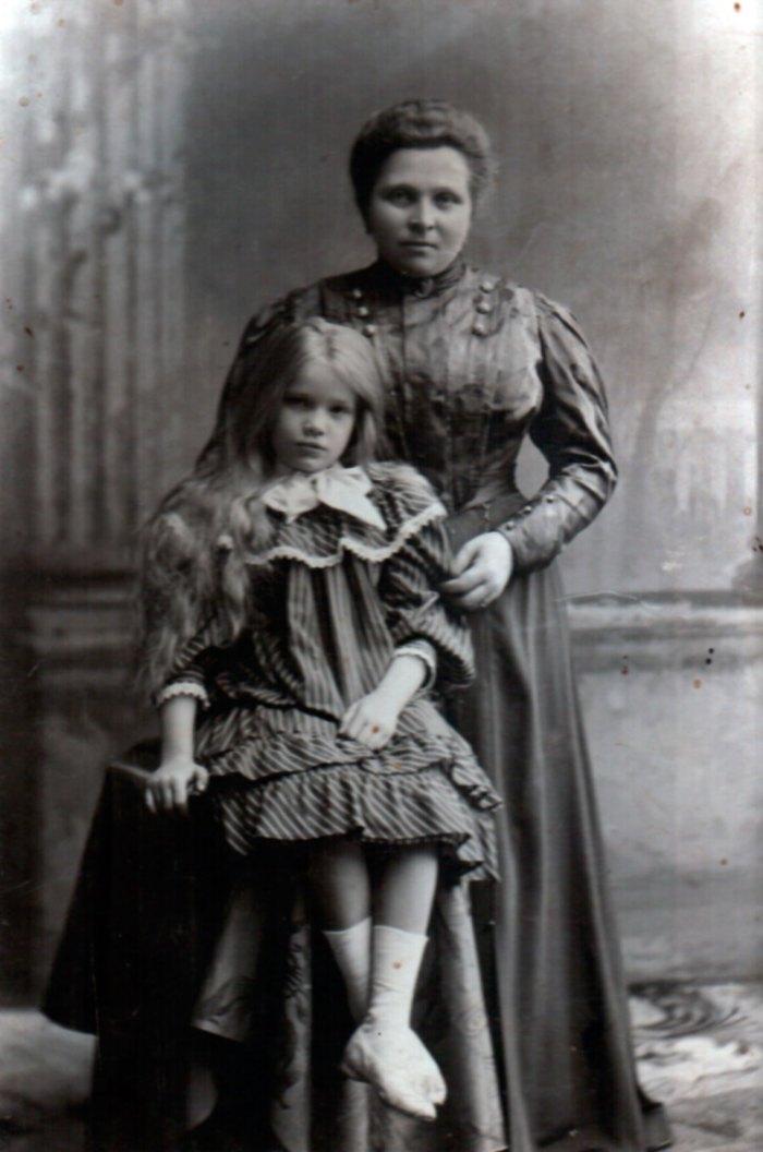 Марія і Катерина Грушевські. Львів, [1905] р.