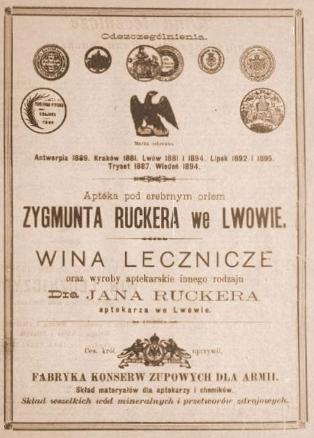 Реклама «Під Срібним орлом» у Львові