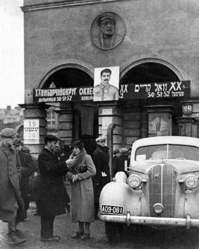 Облаштована у школі імені Миколая Рея радянська виборча дільниця. Фото листопада 1939 року