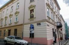 «Паранормальна» вулиця