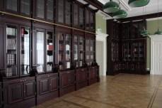 Бібліотека.