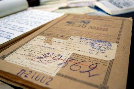 Новознайдені документи підпілля ОУН
