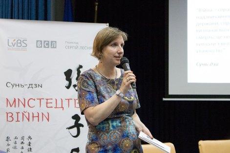 Софія Опацька, декан Львівської бізнес-школи УКУ.
