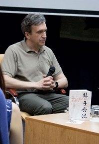 Павло Шеремета, керівник Школи управління УКУ, автор передмови до українського перекладу книги Сунь-дзи.