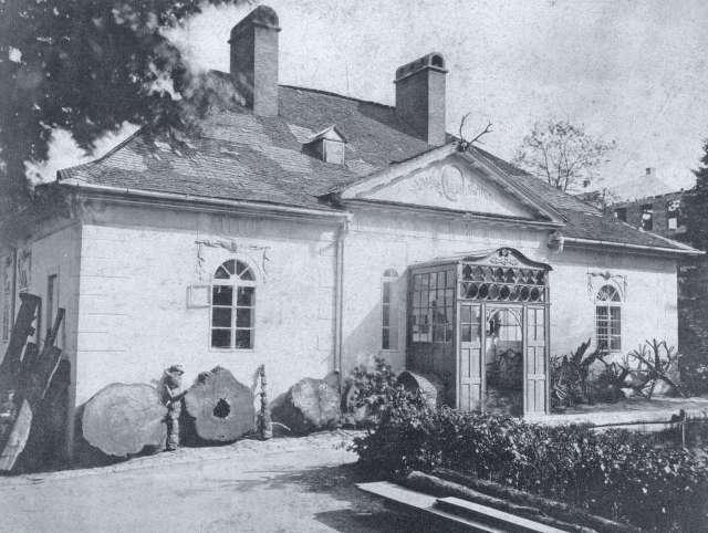 Крайова школа лісового господарства у Львові. Фото 1880-х років