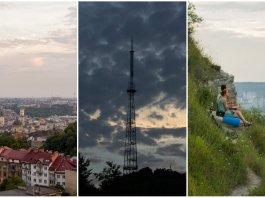Прогулянка до Лисої гори у Львові