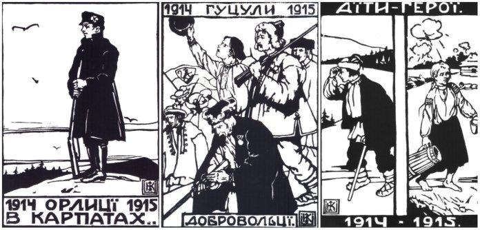 Січові Стрільці очима Олени Кульчицької