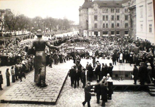 Відкриття пам'ятника Івану Федорову, фото 70-х років