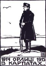 """Олена Кульчицька """"Орлиці в карпатах"""", 1915 рік (із циклу """"УСС 1914-1915""""), папір, дереворит, 29,5Х20,5"""