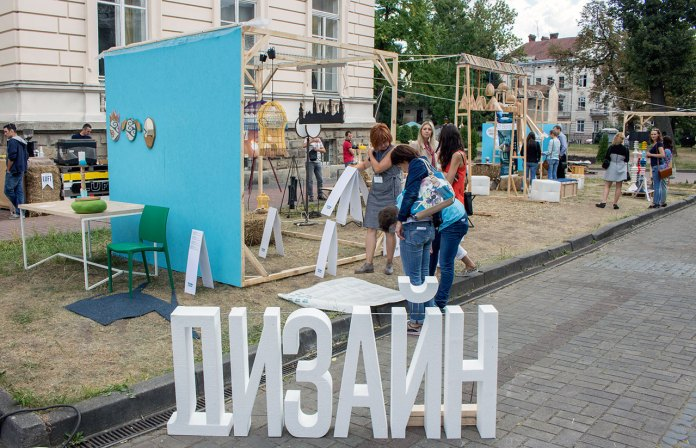 """Архітектурний фестиваль """"Просто Неба"""" у Львові, 22-24 серпня 2015 року"""