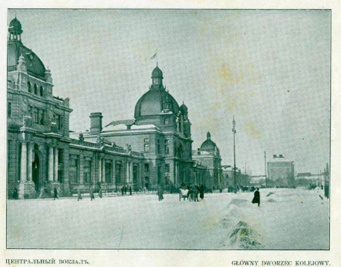 Головний залізничний вокзал Львові, фото зима 1914-1915 років