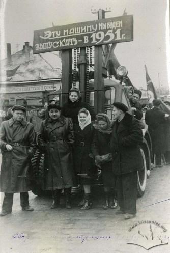 Інженери Львівського заводу автонавантажувачів, фото 1950 року