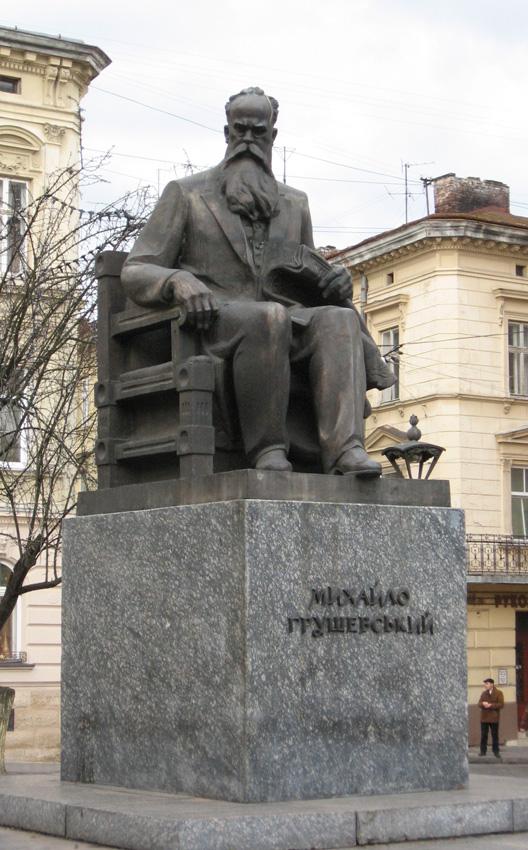 Пам'ятник М. С. Грушевському на площі Академічній