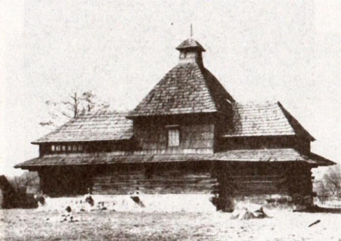 Церква Св. Трійці на Сихові, фото 1980р.
