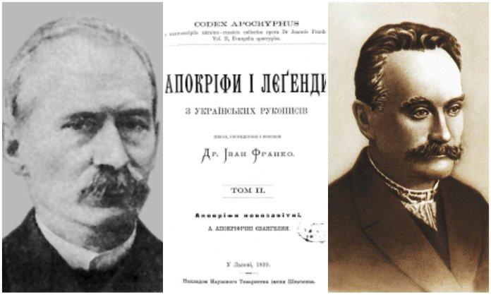 Як Іван Франко українську літературу писав?