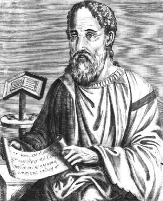 """Євсевій Кесарійський, """"батько церковної історії"""""""