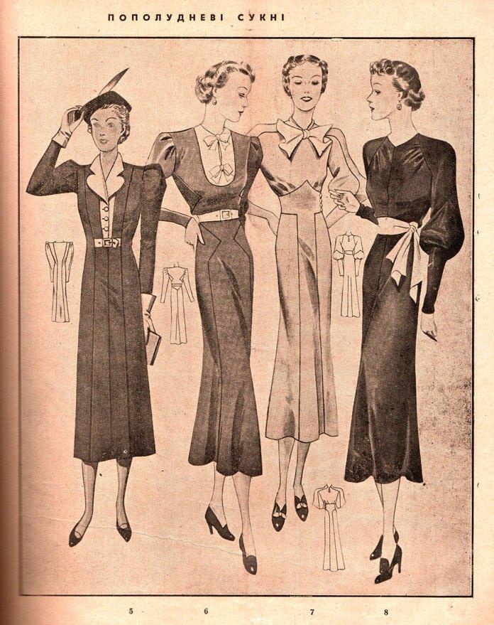 Пополудневі сукні, 1937 рік