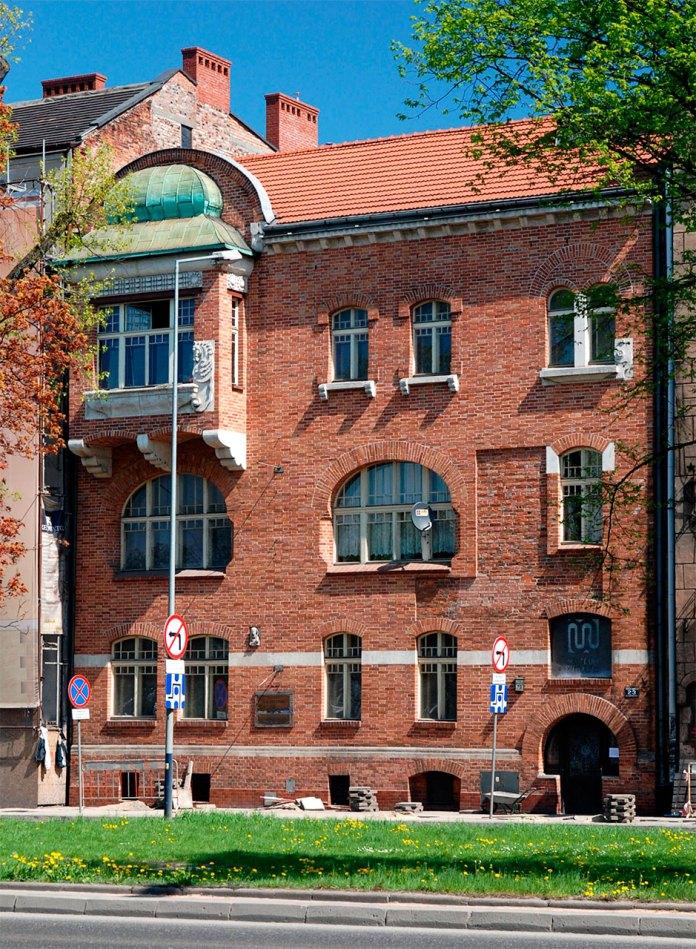Музей вітражу у Кракові