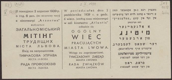 Радянський агітаційний плакат 1939 року