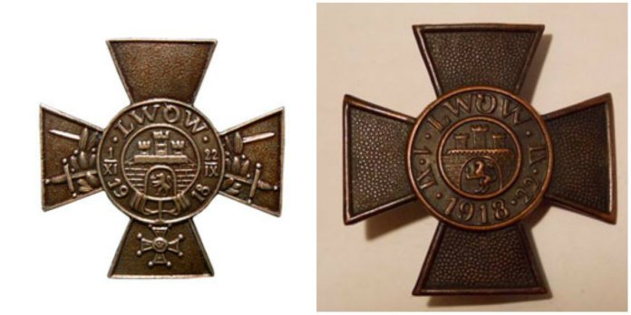 Хрести оборони Львова