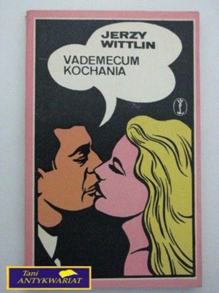 """Обкладинка книги """"Вадемекум кохання"""""""