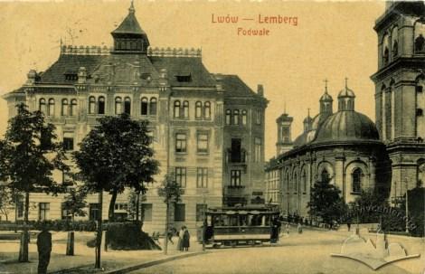 Поштівка з зображенням товариства Дністер. Вид-во Л. Вайса. Будапешт, 1906-1907 рр.