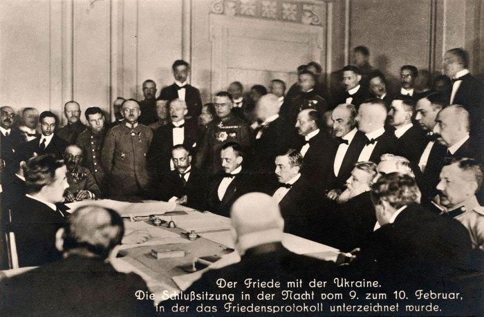 Підписання Брестського мирного договору. Джерело: Wikipedia.org