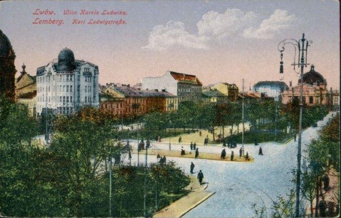 Львів вул. Кароля Людвіка. Поштівка, 1915 р