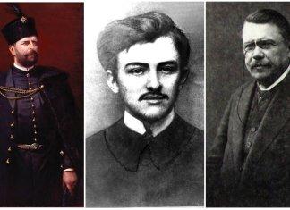 Мирослав Січинський - вбивця чи герой?