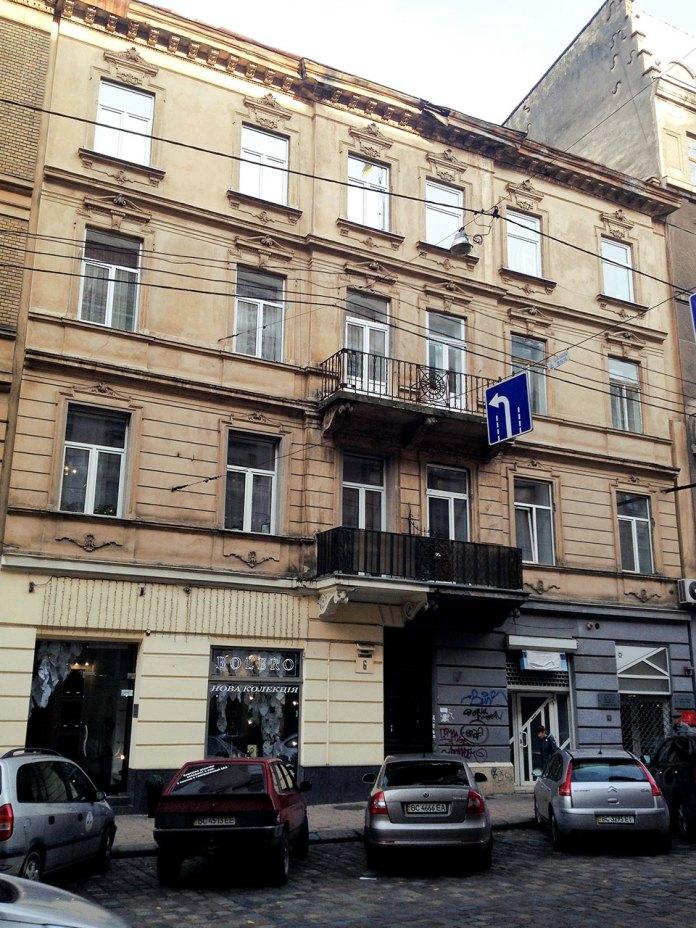 Будинок по вул. Словацького, 6 у Львові