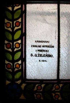 """Сигнатура на вітражі у колишньому готелі """"Краківський"""". Автор фото Т. Казанцева, 2015 р."""