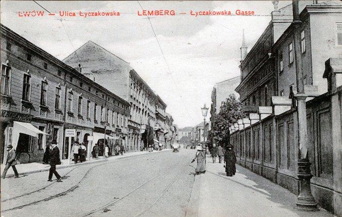 вулиця Личаківська, 1914 рік
