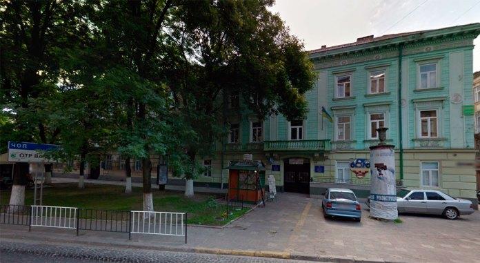 Львів, вул. Князя Романа, 36-38